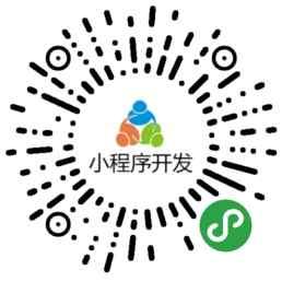 分销商城小程序制作 商城小程序开发 免费制作微信小程序