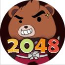 2048宠物猎人
