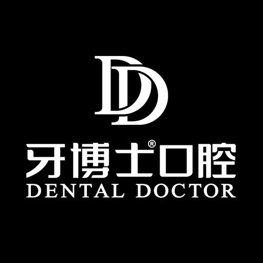 牙博士口腔官网