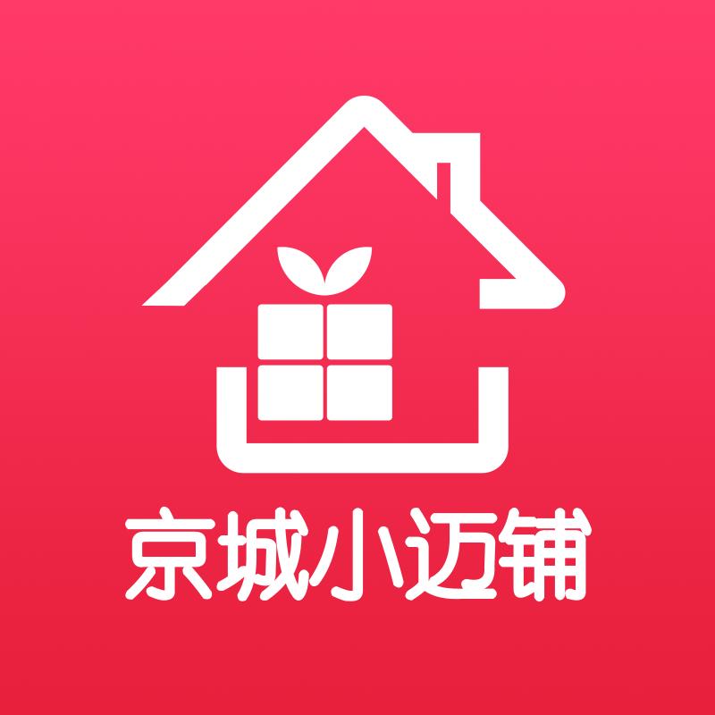 京城小迈铺