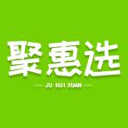 聚惠选社区团购