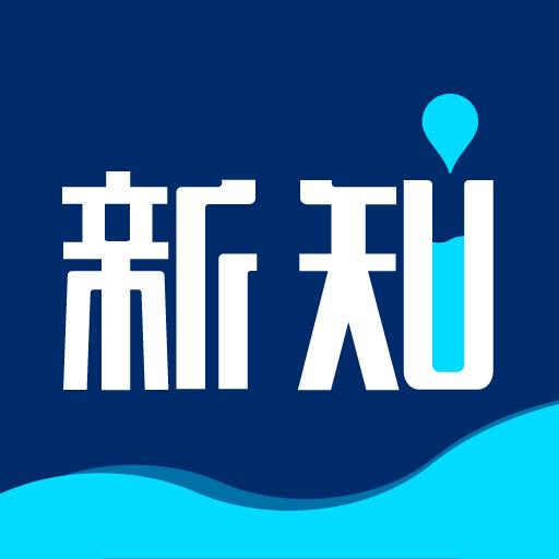 商业新知丨IT信息化知识库