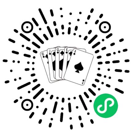 《打牌算帐新开发的app》