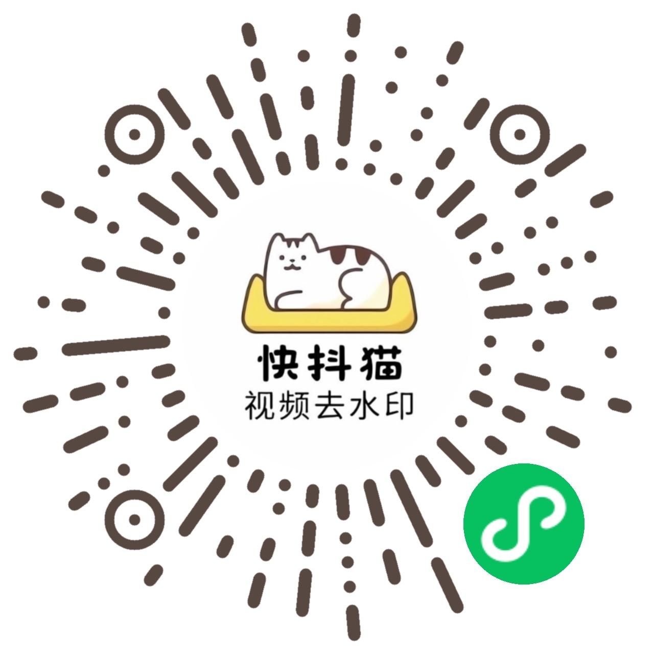 快抖猫app企业开发