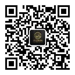 杭州天众车务科技有限公司